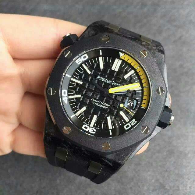 Audemars Piguet 15706 Carbon Case