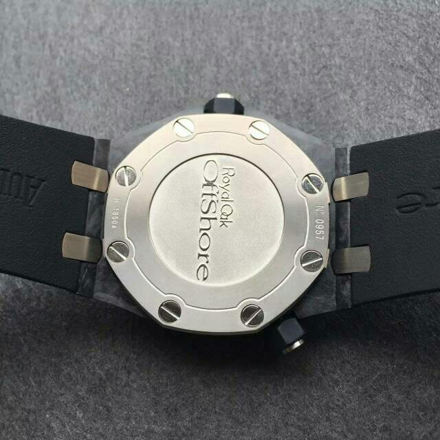Audemars Piguet 15706 Case Back