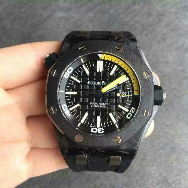 Audemars Piguet Royal Oak Carbon Fibre Replica