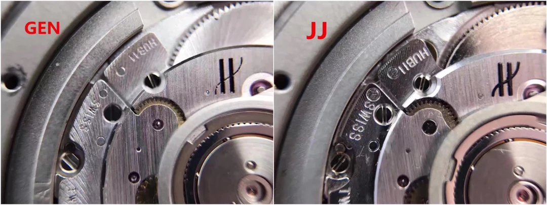 Hublot Movement Difference 2