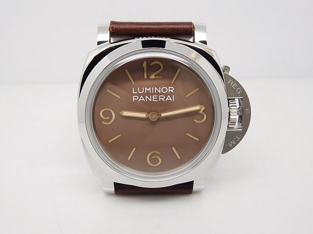 Panerai Luminor Brown Replica