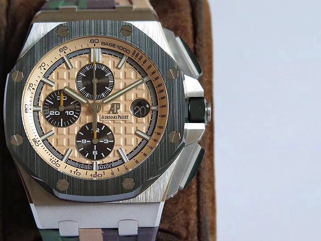 Replica Audemars Piguet Cream Dial