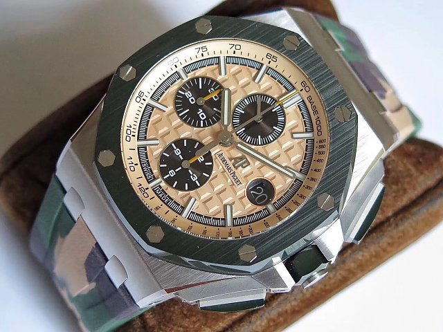 Replica Audemars Piguet Green