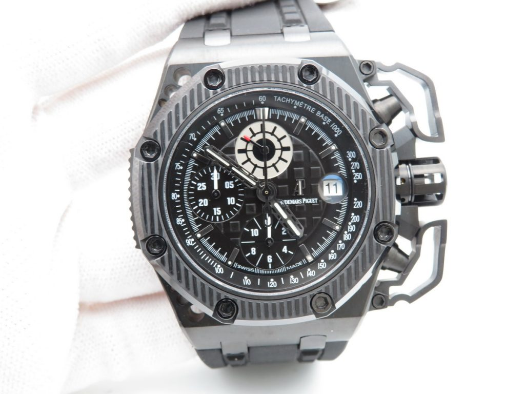 Replica Audemars Piguet Royal Oak Survivor