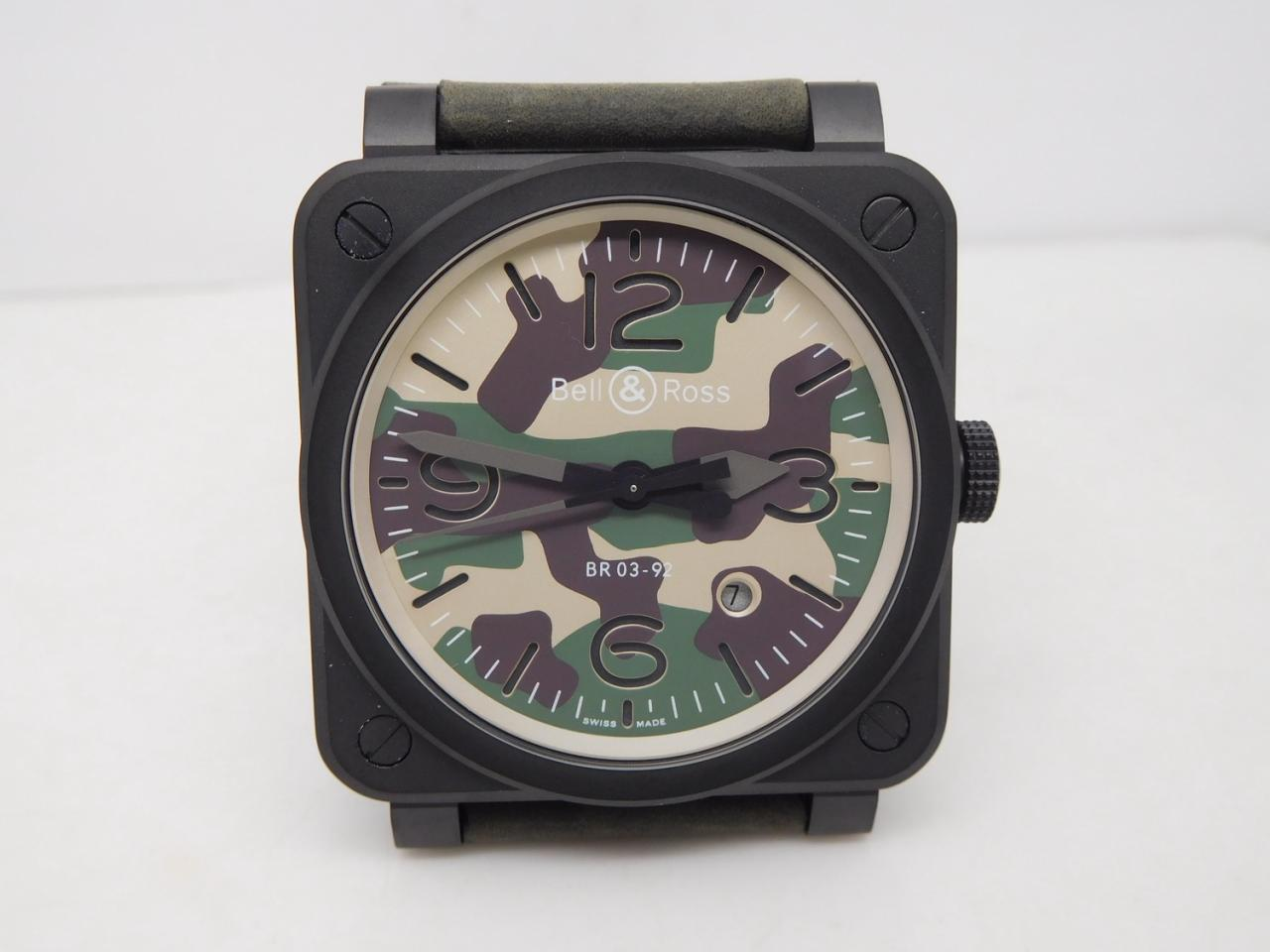 Replica Bell Ross BR03-92 Camo PVD Black