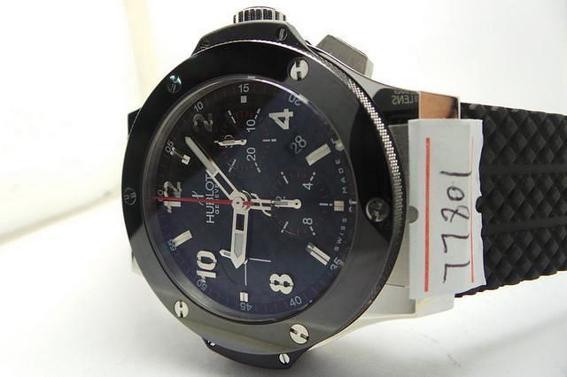 Replica Hublot Ceramic Bezel