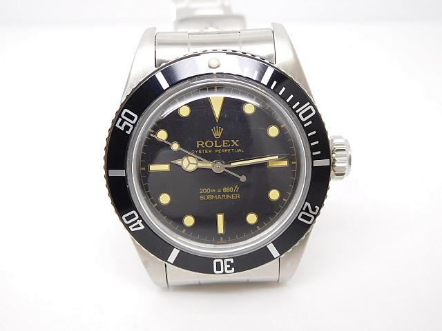 Replica Rolex Submariner Vintage Watch